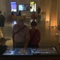 Espace numérique, écran interactif accueil beaux-arts